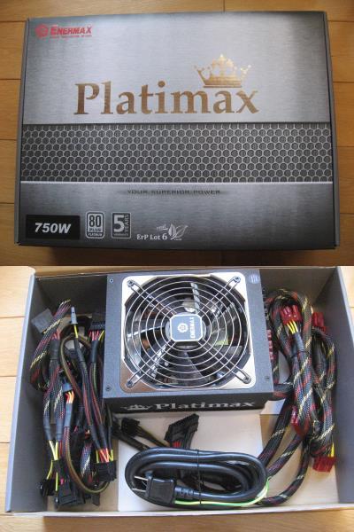 ENERMAX Platimax EPM750AWT.jpg