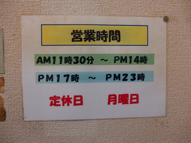 P9059177.jpg