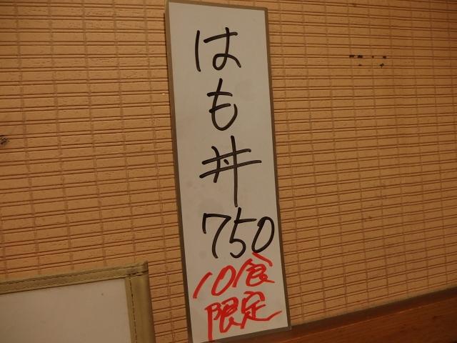 PA101166.jpg