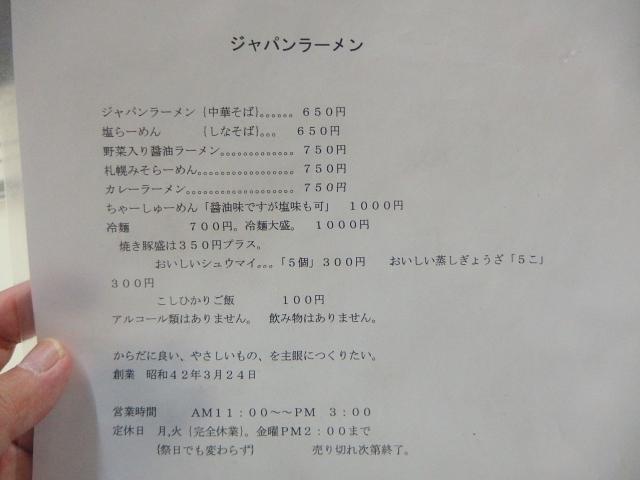 PA241735.jpg