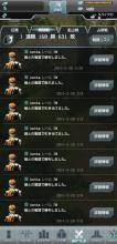 Screenshot_2014-02-28-06-50-04.png