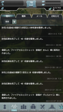 Screenshot_2014-03-02-10-22-18.png