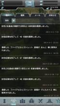 Screenshot_2014-03-02-10-22-18.png