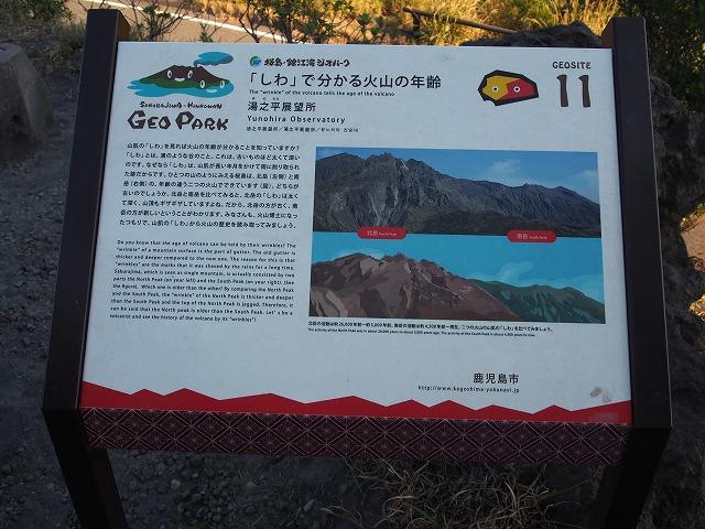151017-139.jpg