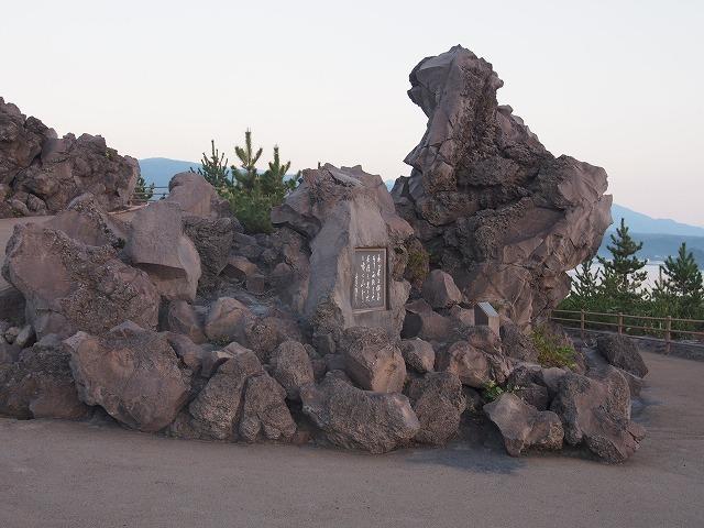 151017-235.jpg