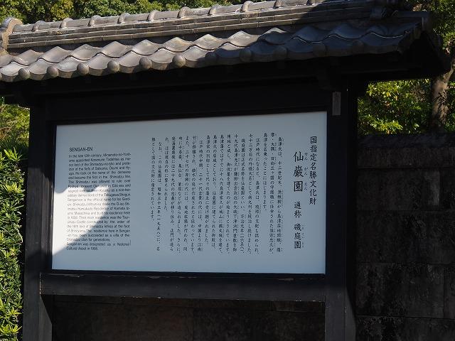 151018-45.jpg