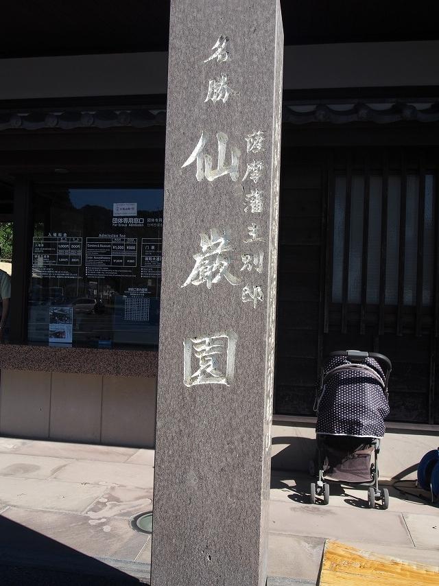 151018-49.jpg