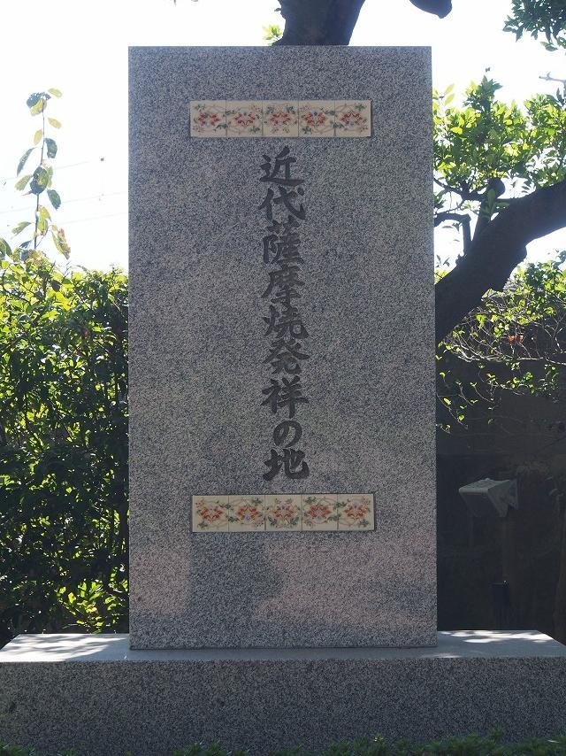151018-72.jpg