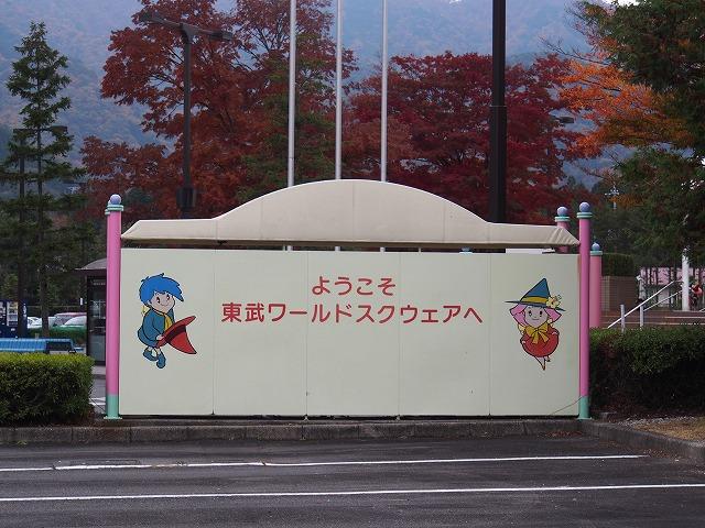 151107-0.jpg