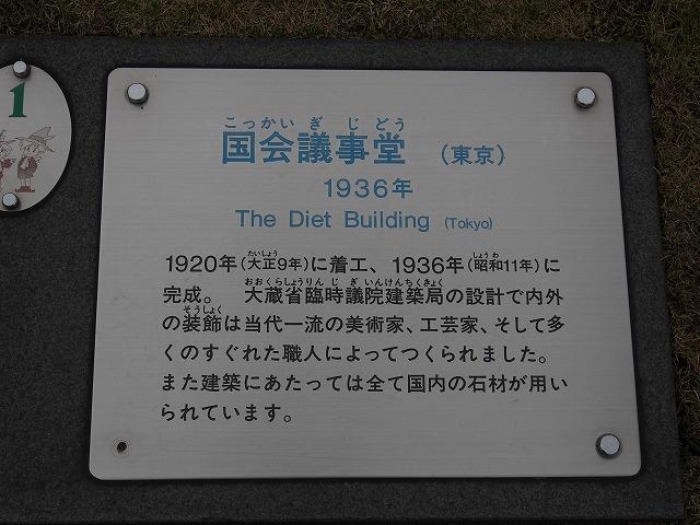 151107-15.jpg