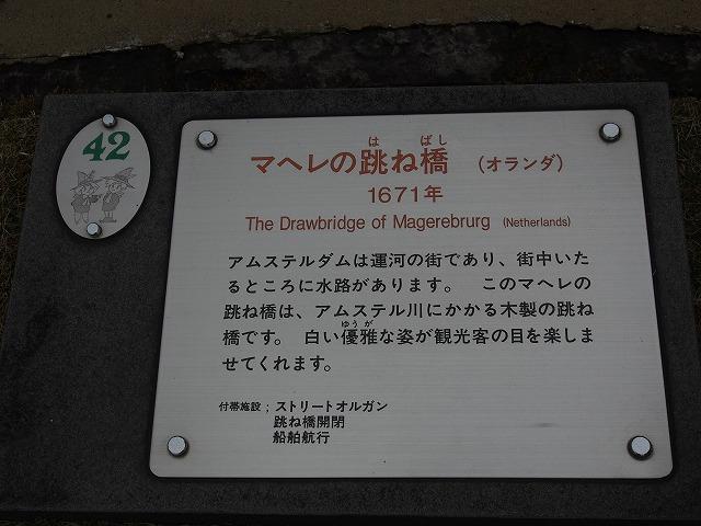 151107-188.jpg