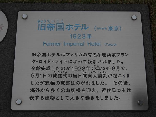 151107-33.jpg