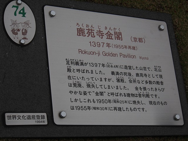151107-417.jpg