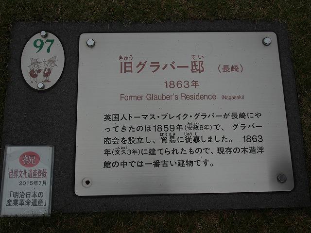 151107-532.jpg