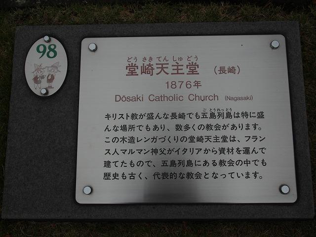 151107-537.jpg
