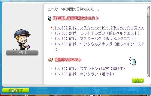 Maple160519_222147 (2)