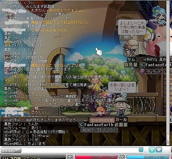 Maple160403_233731.jpg