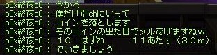 Maple160410_221019.jpg