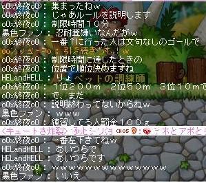 Maple160410_223425.jpg