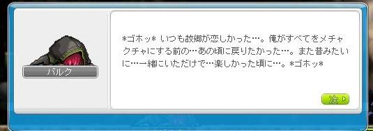 Maple160424_234905.jpg