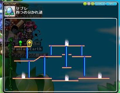 Maple160519_222248.jpg