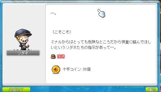 Maple160519_222605.jpg