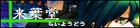 banner_s1.png