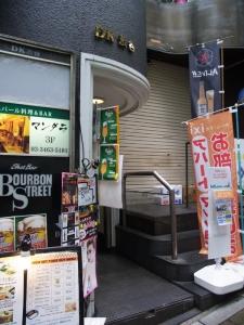 マンダラ 渋谷店RIMG9573