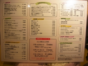 ゆうき亭RIMG9727
