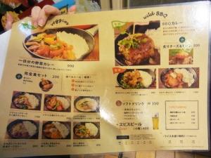 キャンプエクスプレス 品川店RIMG0118