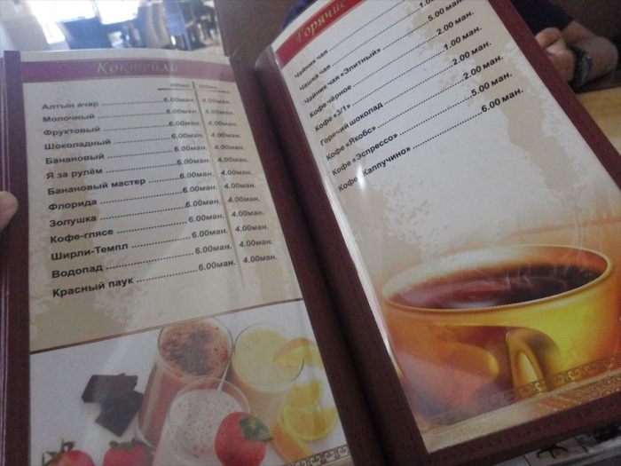 カフェでお昼ごはん (3)