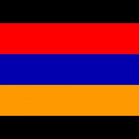アルメニア国旗