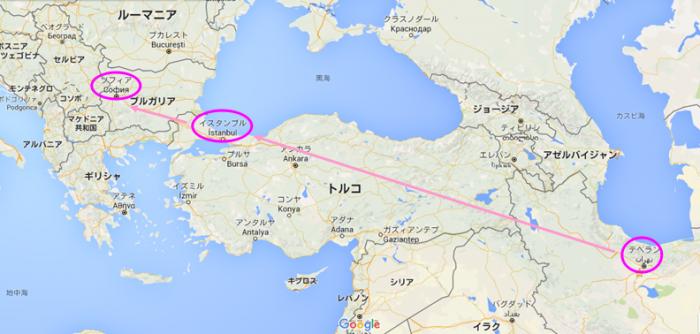 イランからブルガリアへ