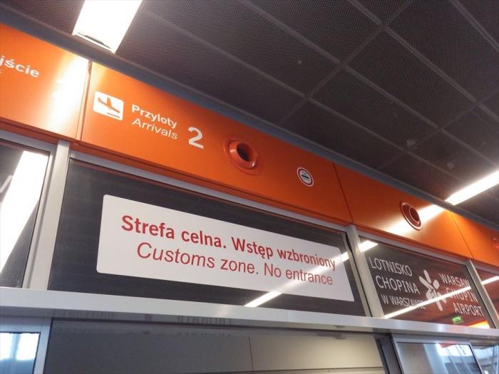 ワルシャワ空港でお出迎え (1)