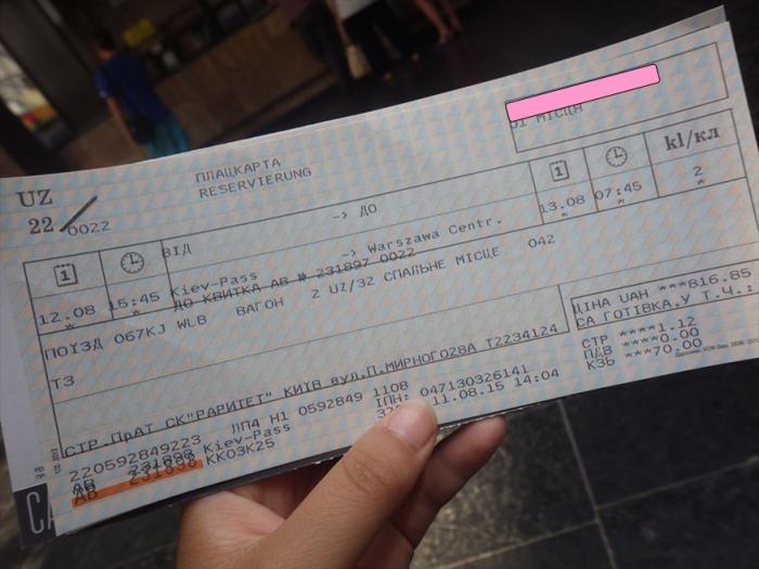ワルシャワ行き切符