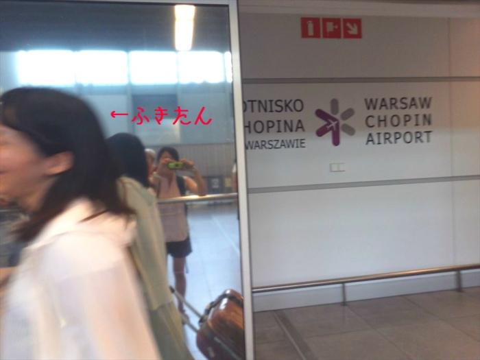 ワルシャワ空港でお出迎え (2)