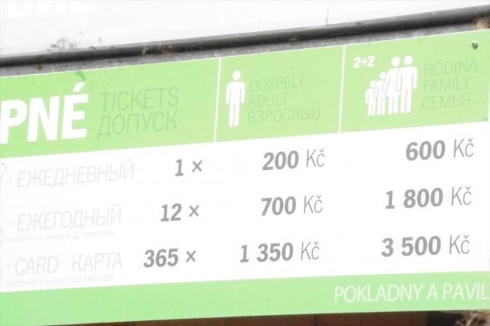 プラハ動物園 (1)_R
