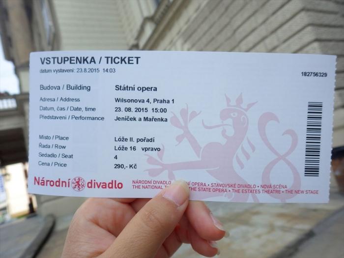 プラハでオペラ鑑賞 (3)