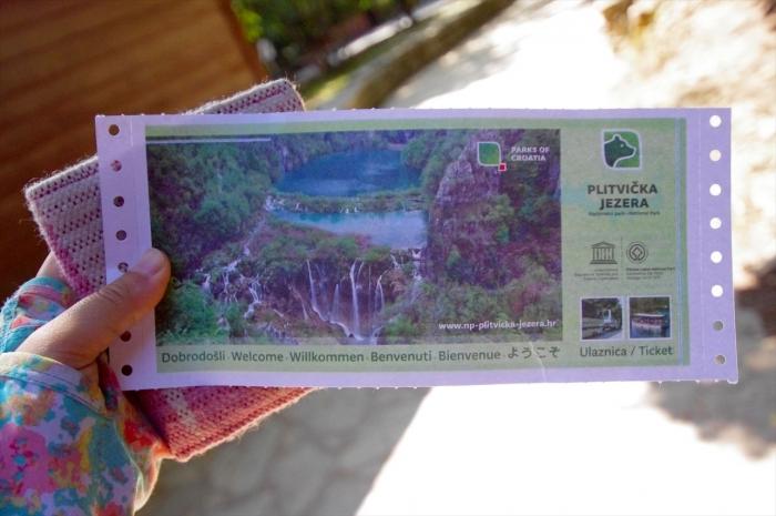 プリトヴィツェ湖群国立公園チケット (2)