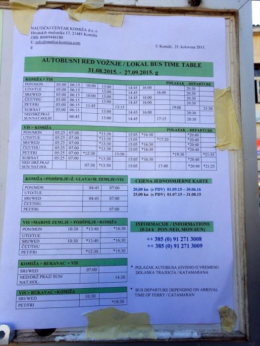 ヴィス島のバス時刻表 (2)