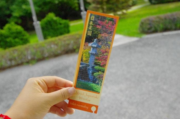 ヴロツワフ日本庭園 (3)