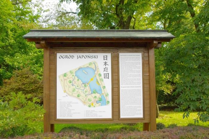 ヴロツワフ日本庭園 (2)