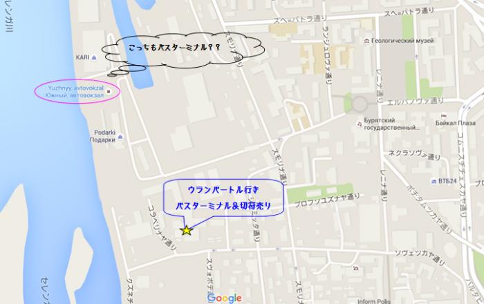 ウランウデバスターミナルマップ