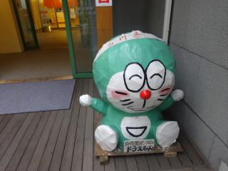 道の駅美濃白川ピアチューレ