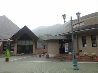 根尾谷地震断層観察館