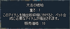 Roh0004.png