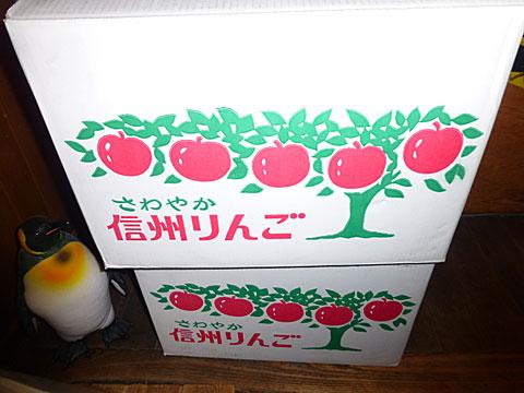 15 10/14 リンゴ2箱