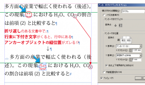 20140519-2.png
