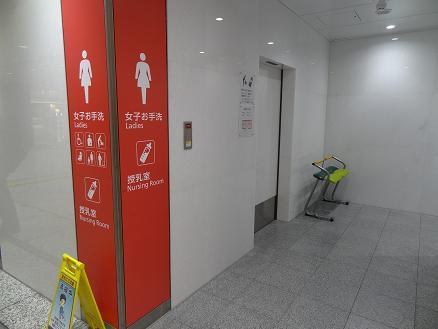 2015年11月18日新大阪の授乳室②