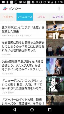 mynews.png